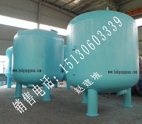 玻璃钢石英砂过滤器-河北工泉水处理科技有限公司