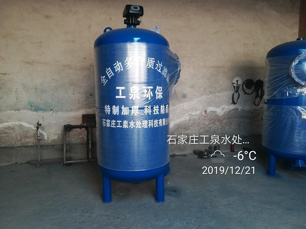 石英砂过滤器yu纤wei球过滤器的过滤效果对比。